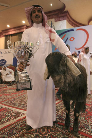 Mohammed and his goat Qahr